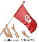 team of peoples hands raising... | Shutterstock . vector #538862938