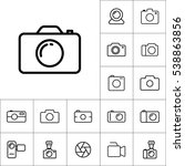 thin line camera icon on white...