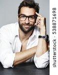 guy in glasses and white shirt  ... | Shutterstock . vector #538871698