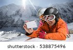 sport and travel backgrounds.... | Shutterstock . vector #538875496