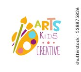kids creative class template... | Shutterstock .eps vector #538875826
