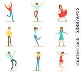 people overwhelmed of happiness ... | Shutterstock .eps vector #538876423