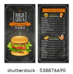 fast food menu with prices... | Shutterstock .eps vector #538876690