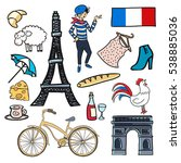 cartoon elements icons france.... | Shutterstock . vector #538885036
