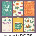 collection of christmas poster ... | Shutterstock . vector #538890748