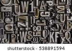 metal letterpress types. ... | Shutterstock . vector #538891594