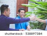 portrait of three business... | Shutterstock . vector #538897384