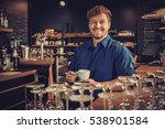 handsome barista tasting a new... | Shutterstock . vector #538901584
