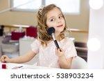 beautiful little girl in the... | Shutterstock . vector #538903234