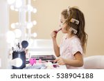 beautiful little girl in the... | Shutterstock . vector #538904188
