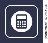 calculator icon vector. flat... | Shutterstock .eps vector #538915018