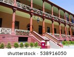 parliament of new south wales   ... | Shutterstock . vector #538916050