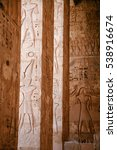 Egyptian Paintings  Carving...