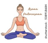 Woman Yoga Lotus Pose....