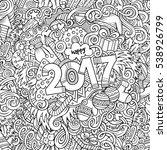 cartoon cute doodles hand drawn ... | Shutterstock .eps vector #538926799