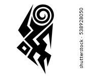 tattoo tribal vector design... | Shutterstock .eps vector #538928050