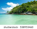 a beach and a bay on the koh... | Shutterstock . vector #538953460