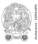 virgo zodiac sign coloring book ...   Shutterstock . vector #538961890