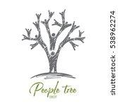vector hand drawn people tree... | Shutterstock .eps vector #538962274
