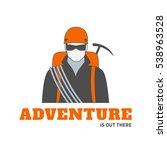 vector logo or badge template... | Shutterstock .eps vector #538963528