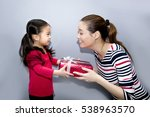 happy asian family  daughter... | Shutterstock . vector #538963570
