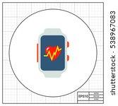fitness tracker icon | Shutterstock .eps vector #538967083