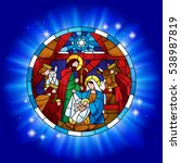 circle stained glass with the... | Shutterstock .eps vector #538987819
