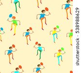 seamless pattern with figures...   Shutterstock .eps vector #538988629
