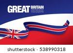 british flag | Shutterstock .eps vector #538990318