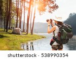 hipster young girl with...   Shutterstock . vector #538990354
