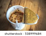 cooked instant cup noodle with... | Shutterstock . vector #538999684