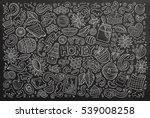 vector hand drawn doodle...   Shutterstock .eps vector #539008258