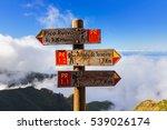 signboard pico ruivo in madeira ... | Shutterstock . vector #539026174