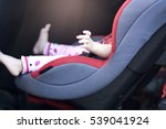 baby sit in safety car seat | Shutterstock . vector #539041924