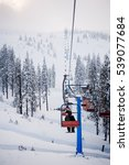cable car lift at ski resort.... | Shutterstock . vector #539077684