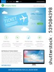 e commerce shop airplane... | Shutterstock .eps vector #539084398