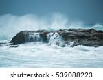 Picturesque view of wild waves...