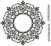 decorative line art frames for... | Shutterstock .eps vector #539093344