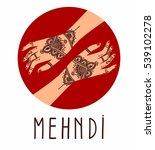 element yoga mudra hands with... | Shutterstock .eps vector #539102278