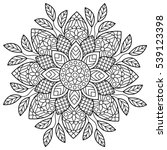 mandala. coloring book pages.... | Shutterstock .eps vector #539123398