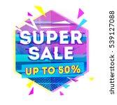cyber design template banner... | Shutterstock .eps vector #539127088