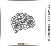 cogs in the shape of a human... | Shutterstock .eps vector #539129788