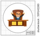 happy boss icon   Shutterstock .eps vector #539142283