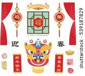 set of chinese new year... | Shutterstock .eps vector #539187829