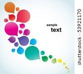 drop pattern vector illustration | Shutterstock .eps vector #53921170