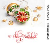 christmas baubles with... | Shutterstock . vector #539216923