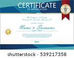 certificate abstract template... | Shutterstock .eps vector #539217358
