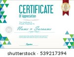 certificate abstract template... | Shutterstock .eps vector #539217394