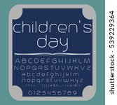 children's day handcrafted... | Shutterstock .eps vector #539229364