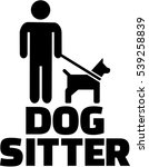 Stock vector dog sitter icon 539258839